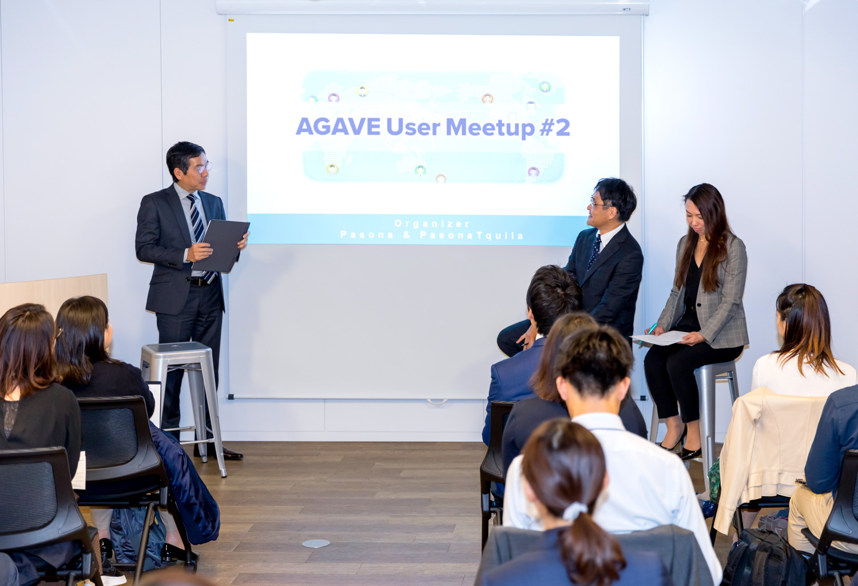 agave_user_meetup_#2_3